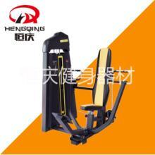 坐式推胸训练器 健身胸部健身器械 健身房器材 运动力量