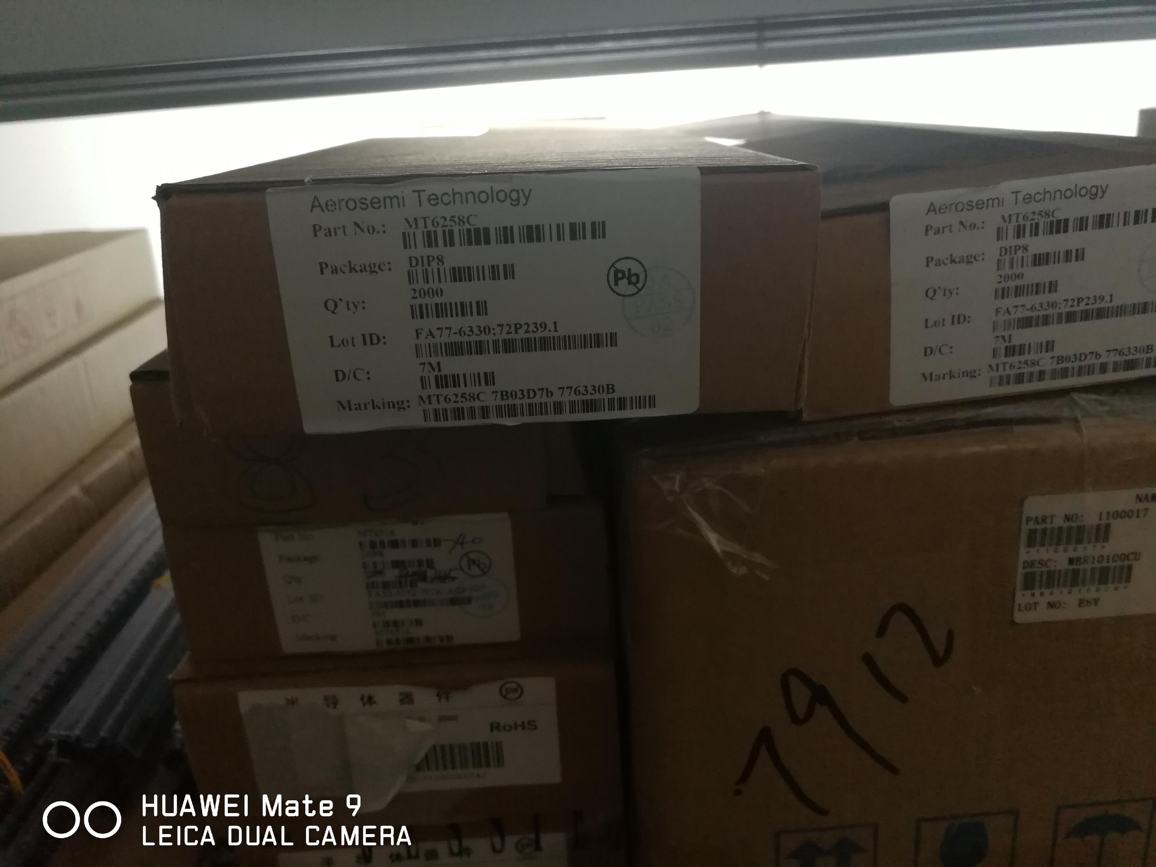 MT6258C 6级能效 12W MT6258C/MT6258  6级能效IC AC/DC