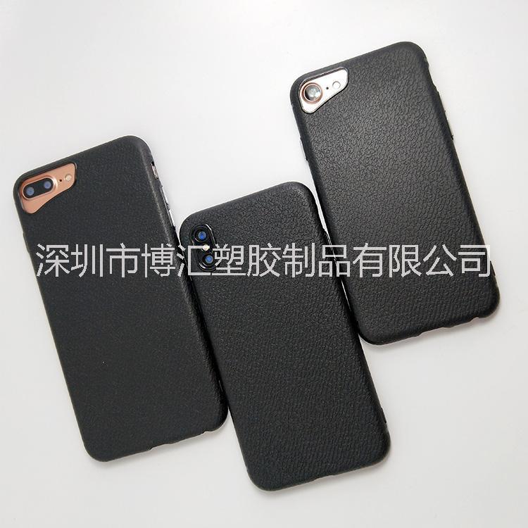 新款iphone8皮纹手机壳苹果8plus手机素材TPU皮革保护套