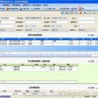 市场调研项目执行管理系统