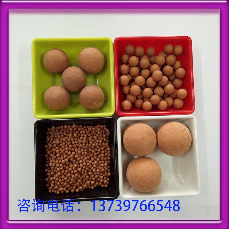 麦饭石球 远红外球 各种规格矿物活水球 净水用 花洒中添加