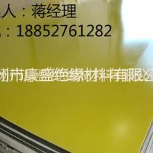 3240环氧板价格 环氧树脂绝缘板 环氧板加工 3240环氧树脂板厂家批发
