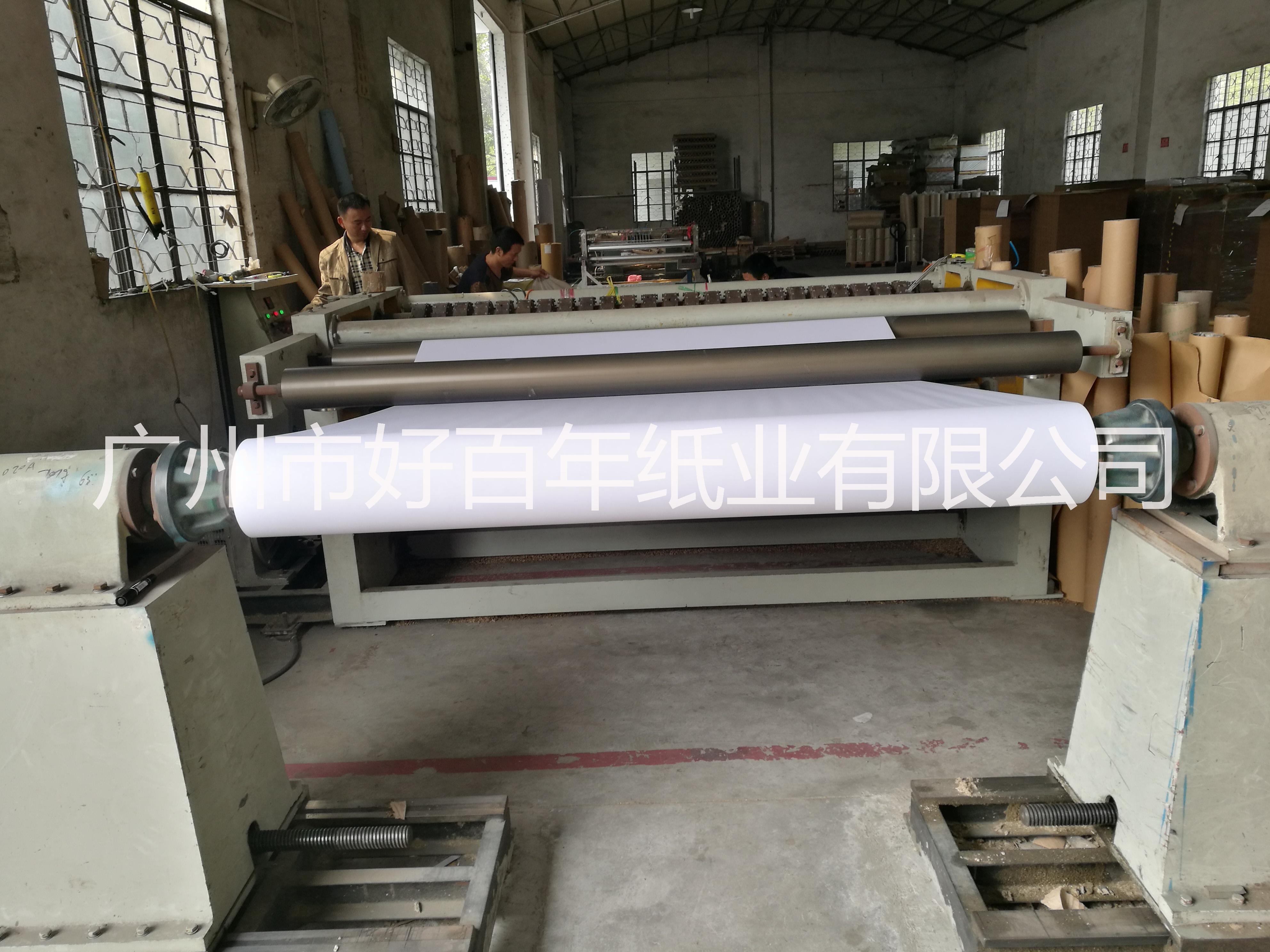 120克白牛皮纸厂家|广州120克白牛皮纸报价|120克白牛皮纸价格
