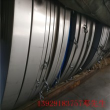 加工304不锈钢带 304不锈钢带生产厂家批发