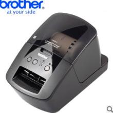 标签打印机Officemate 办公伙伴 办公设备 兄弟标签打印机
