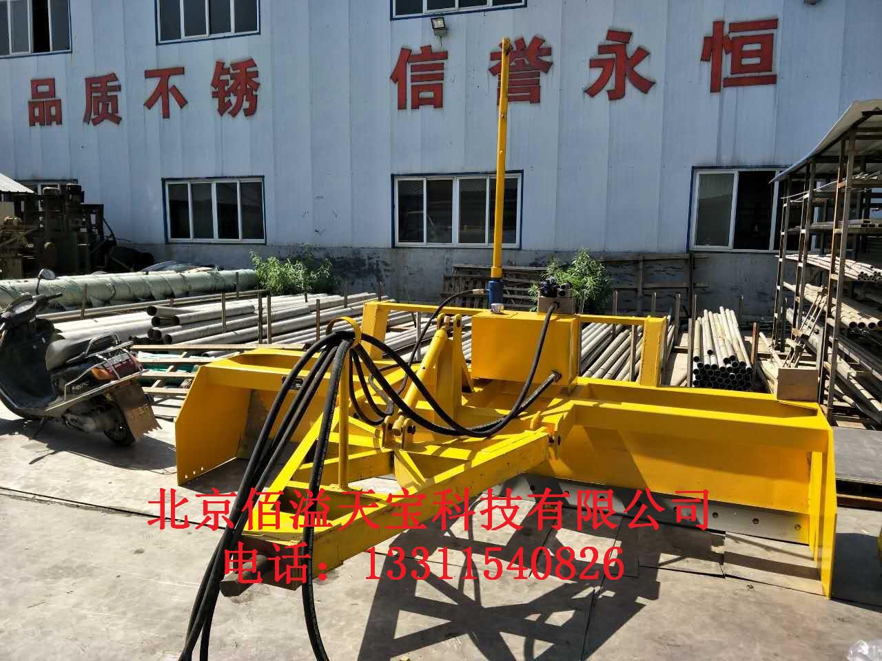 北京佰溢天宝3000型激光平地机