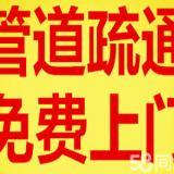 浩天修空调 深圳修空调 福田专业修空调 深圳专业修空调
