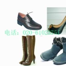 皮鞋换底,鞋子换后跟,广州专业修鞋,补鞋,鞋子踢花,皮鞋刮掉皮修复,广州皮鞋维修批发