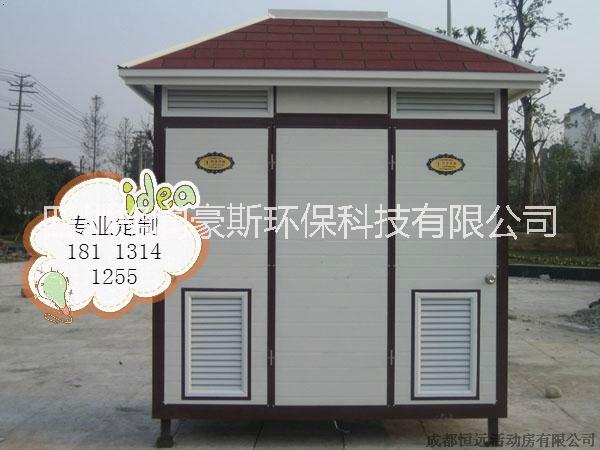 广元景区厕所 环保公厕移动卫生间高压水冲厕所成都岗亭厂家设计定制