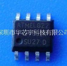 批量供應存儲器AT24C02 AT24C02BN 24C02 SOP8 貼片存儲器集成IC 全新現貨 可代燒錄程序圖片