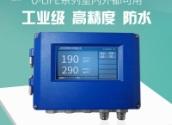 环境监测设备 环境检测仪器设备U-LIFE区域智能环境监测终端