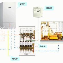 承建安装家庭采暖系统电地暖水地暖暖气暖通工程材料批发批发