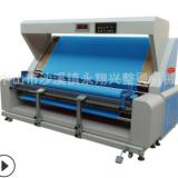 FLM-383-HE多功能面料驗布機 驗布機報價 驗布機供應商 驗布機批發