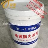 国标水性电缆防火涂料多少钱一公斤,水性电缆防火涂料厂家