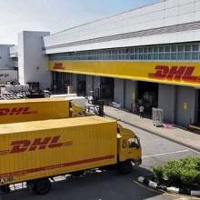 泰国DHL电商快递双清包税到门一条龙服务批发