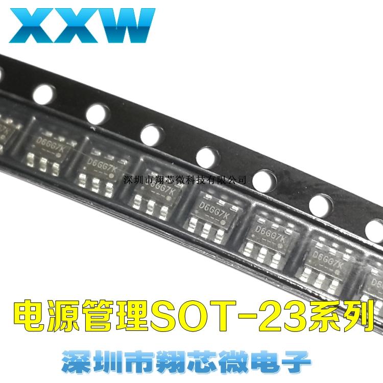 OB2263MP OB2263 丝印63 电源管理芯片IC集成 贴片SOT23-6 电源管理 昂宝
