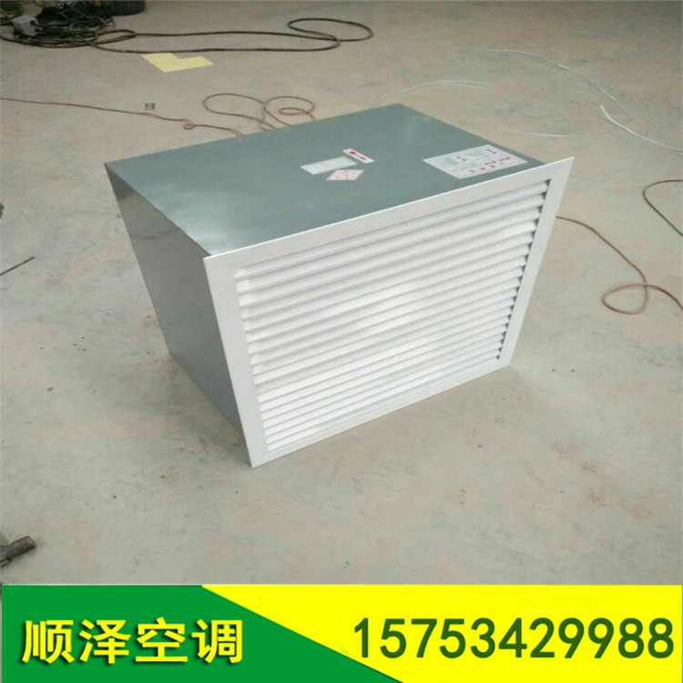 DFBZ-NO.4.0防爆玻璃钢方形壁式轴流风机