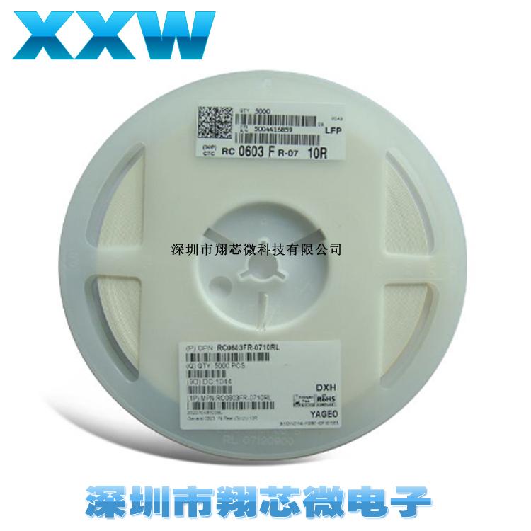 贴片电阻器0201 0402 0603 0805 1206 高精密5%1%0.1%电阻容包