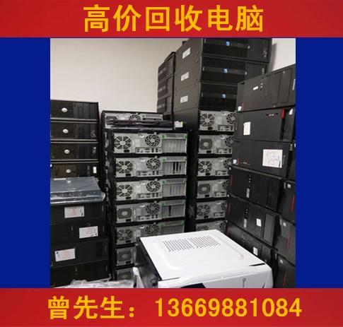 回收电脑、显示器、服务器