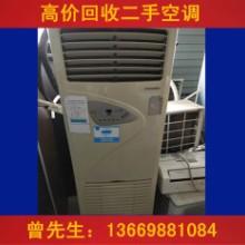 空调价格表