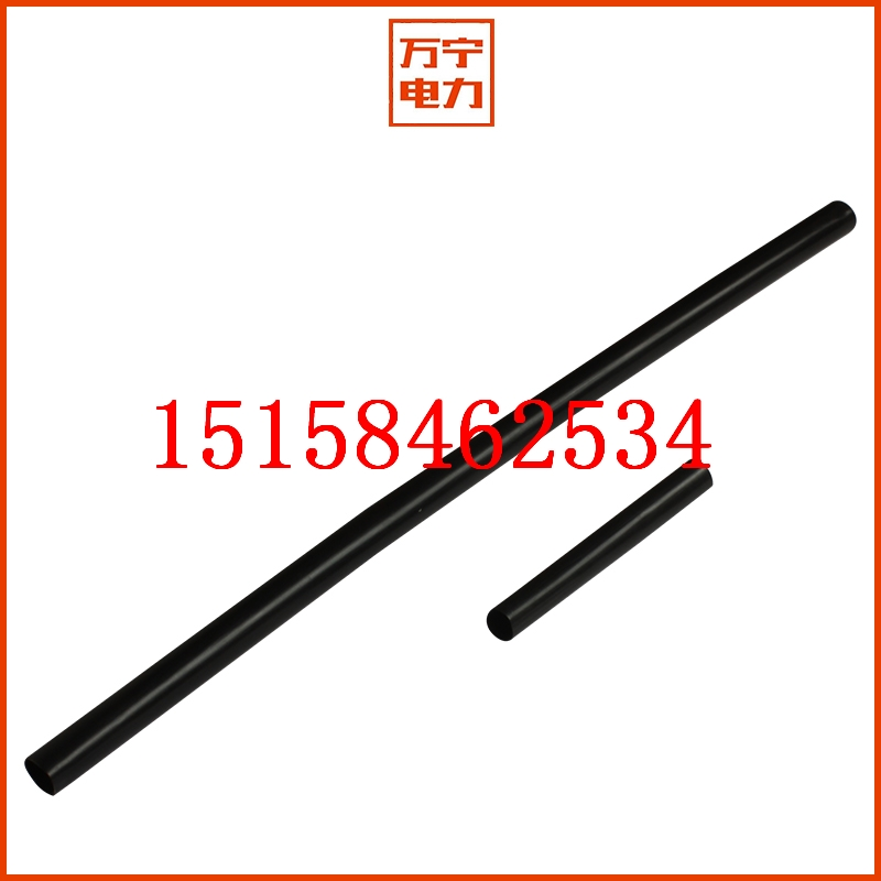 高压热缩电缆组件