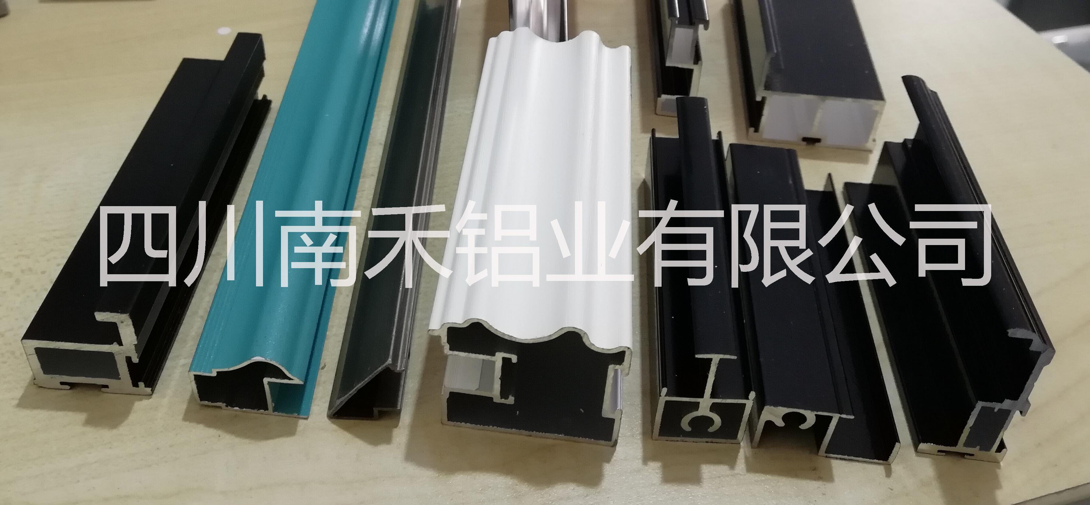 成都衣柜移门铝材厂_成都衣柜移门铝材生产厂家_成都衣柜移门铝材批发_成都衣柜移门铝材价格