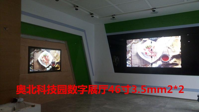 北京全高清液晶拼接屏价格 华镁瑞拼接屏品牌销售商家价格实惠质量有保证