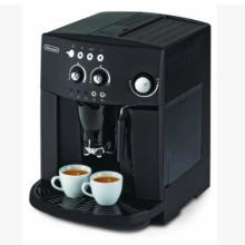 办公室咖啡机租赁,上海咖啡机租赁方案买咖啡豆免费投放批发