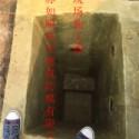 济南水池玻璃钢防腐图片