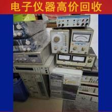 东莞电子设备回收公司-东莞市繁蓉电脑有限公司批发