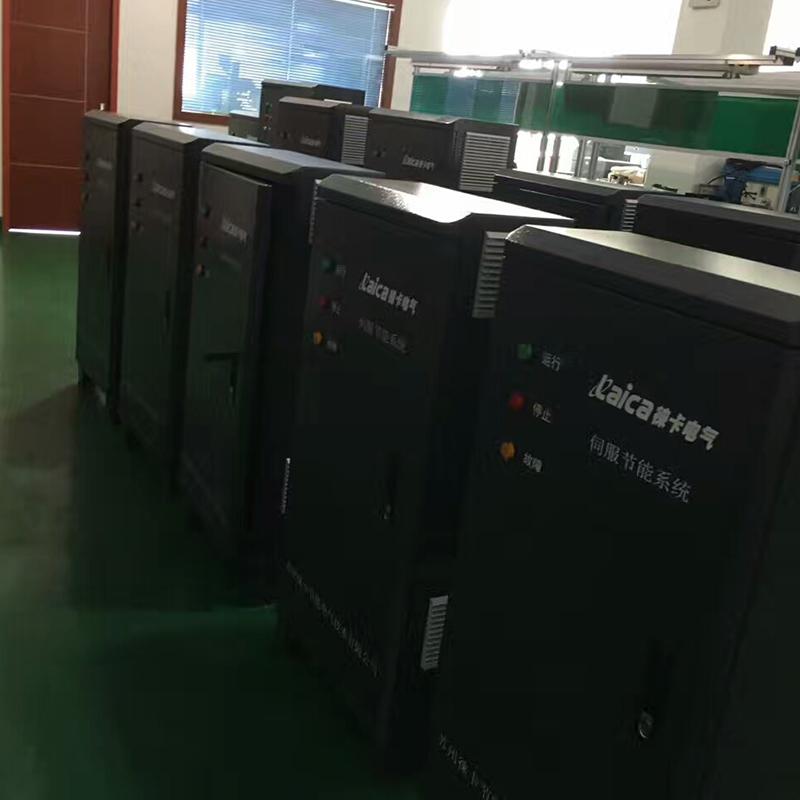 压铸机节能 压铸机伺服改造原理 压铸机节能改造厂家 徕卡节能