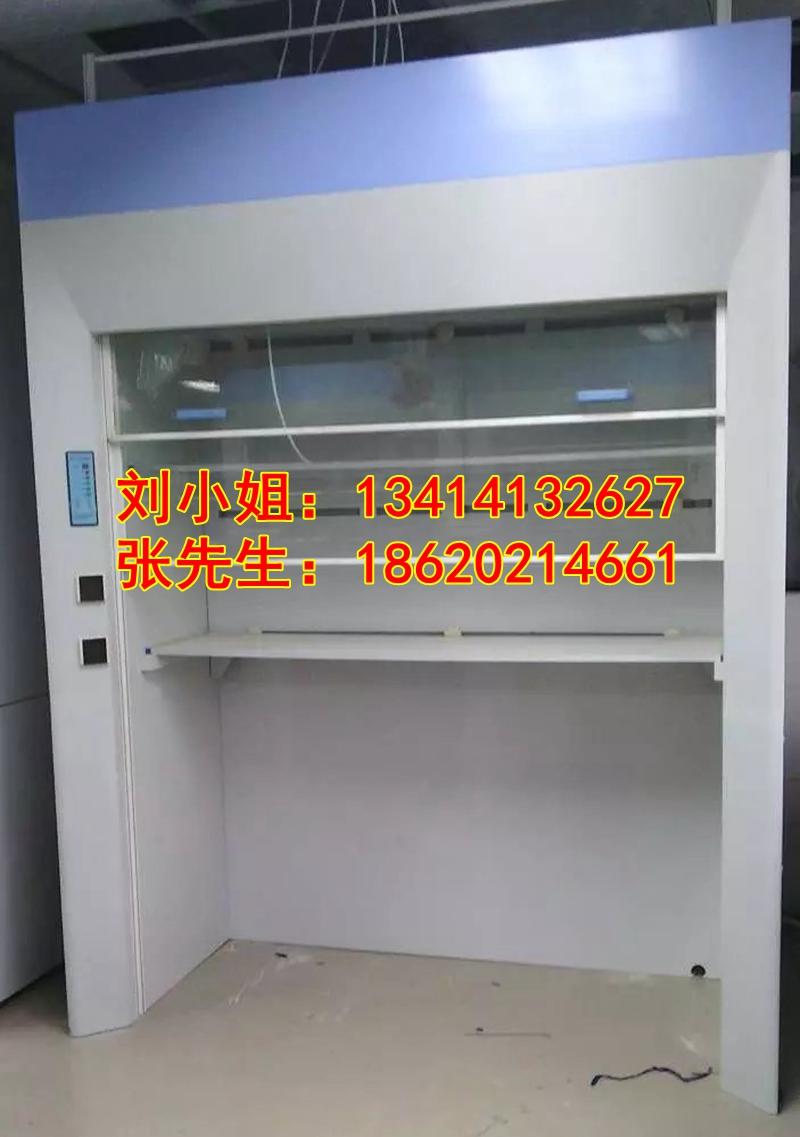 广东实验室家具实验操作台 供应钢木全钢不锈钢实验边台中央台仪器台