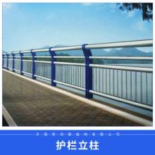 山东省济南市宾鸿钢结构有护栏立柱河道防撞设施缆索护栏批发