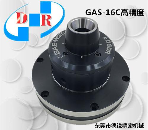 DGDR牌GAS-16C数控车床气动卡盘,磨床自动化高转速气动夹头