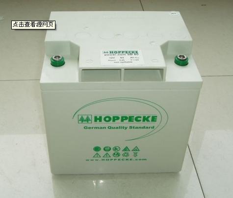 厂家直销HOPPECKE蓄电池 6TB170 HOPPECKE电池 6V170Ah 电动升降机蓄电池 荷贝克电动车电池