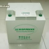 厂家直销升降机蓄电池 6TB220 HOPPECKE电池 升降平台电池 6V220Ah 清扫车蓄电池 高空作业平台电池