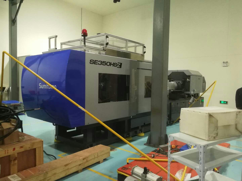 高速住友350吨9.5成新注塑机高性能高产能