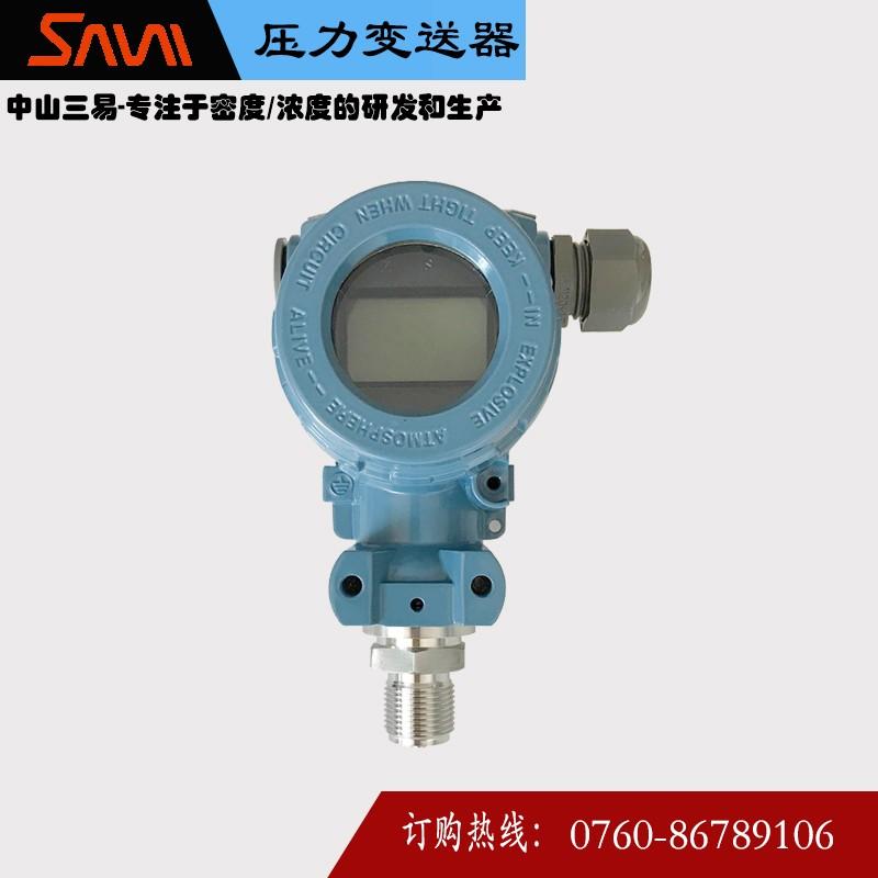 厂家直销  量大从优  中山三易   2000压力变送器 4-20mA恒压供水压力传感器IP65