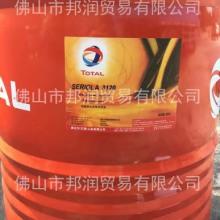 佛山正-品道达尔TOTALSERIOLA3120合成导热油传热油200L大桶图片