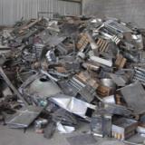 广东回收废料金属·回收废料金属电话·回收废料金属价格