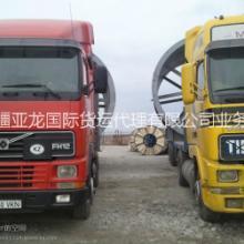 全国各地发往哈萨克斯坦大件货物运