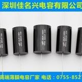 高端轴向薄膜电容22uf生产厂家