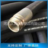 高压钢丝编织胶管总成厂家批发    高压钢丝编织胶管总成厂家报价