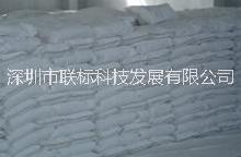 深圳电缆电线过线专用滑石粉,深圳电缆电线过线专用滑石粉供货商,深圳电缆电线过线专用滑石粉厂家批发