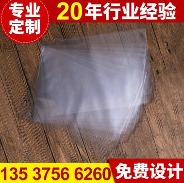 资料袋文件袋批发·资料袋文件袋厂家·深圳资料袋文件袋