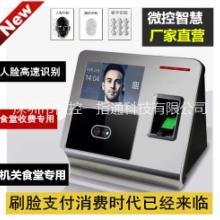 指纹刷卡考勤门禁管理系统上下班签到机图片