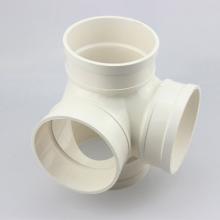 宁夏PVC建筑用排水管材及管件批发