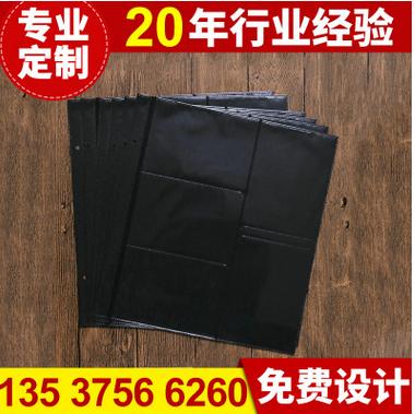 pp三层透明6格名片袋·相册内页插袋·个性名片册批发
