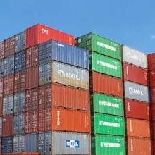 普通货物出口流程国际贸易条款澳洲海运散货拼箱公司墨尔本悉尼搬家公司澳洲海关网址批发
