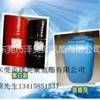 泽昊PU聚氨酯包装料 AB发泡胶 聚氨酯包装发泡料 聚氨酯半硬质包装料